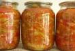 салат соус